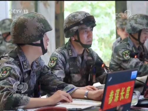 《焦点访谈》 20190728 新时代的中国国防