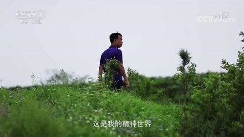 《中国面孔》 20190727 张尕怂的乡愁