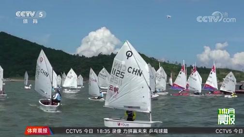 [帆船]炎热天气难挡小水手们激烈对战