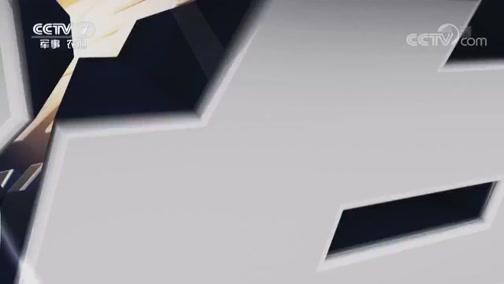 《聚焦三农》 20190730 寒门学子一年间——大山里走出的清华学子