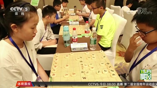 [棋牌]青少年象棋嘉年华举行 比赛也快乐