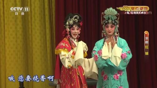 京�¤F弓�全集 主演:候丹梅 �T冠博 ��|虎(空中�≡� 20200923)