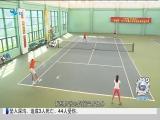 特区新闻广场 2019.08.08 - 厦门电视台 00:23:52