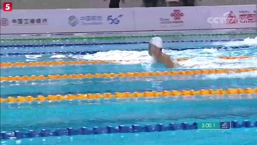 [游泳]青运会 游泳体校甲/乙组男/女子多项决赛