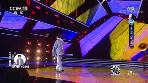 [全球中文音乐榜上榜]歌曲《庆功酒》 演唱:福克斯