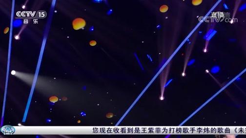 [全球中文音乐榜上榜]歌曲《城里的月光》 演唱:王紫菲