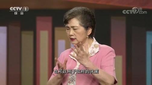 [开讲啦]青年代表提问李兰娟:未来我们的医疗会有怎样的改变?