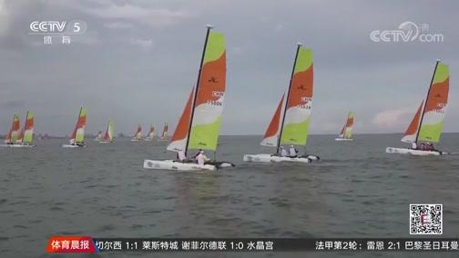 [帆船]2019中国家庭帆船赛锦州站正式落幕