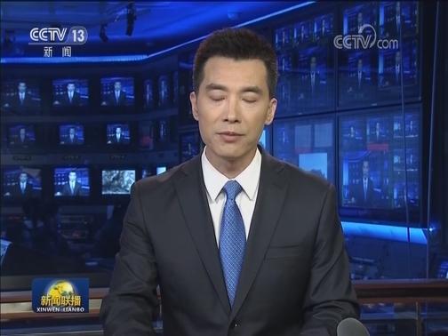 [视频]中方呼吁加大政治解决中东问题力度