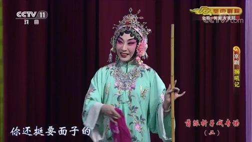 曲�≌圩�蛘夜�D 主演:孟祥�Y 方素珍