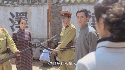 师旗被捕抵死不从 八匹虎巧计救师旗 牡丹渡边同归于尽 00:01:24