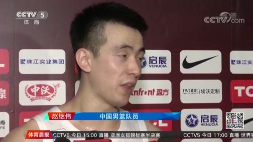 [中国男篮]李楠:周琦脚崴了一下并无大碍