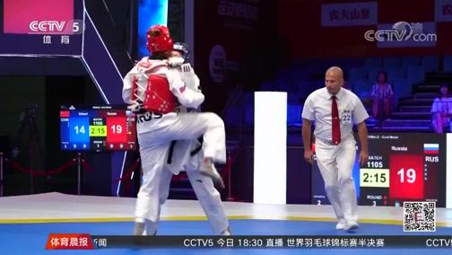 [跆拳道]加时赛险胜 中国跆拳道队摘得女团桂冠