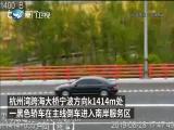 新闻斗阵讲 2019.09.03 - 厦门卫视 00:24:58