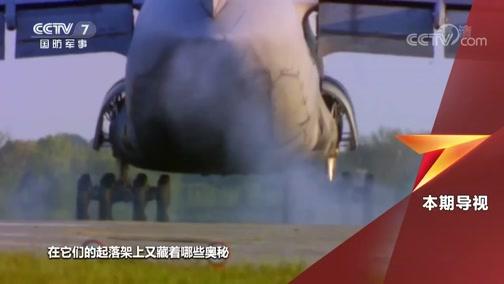 《军事科技》 20190911 空中天平——大型军用运输机装载之谜