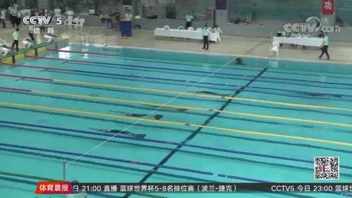 [游泳]蹼泳全锦赛在烟台开赛 五破全国纪录