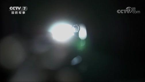 《兵器面面观》 20190911 枪·手枪(上)