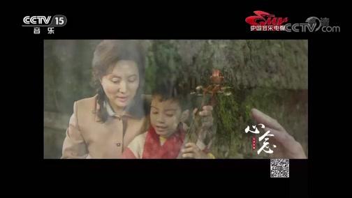 [中国音乐电视]歌曲《心念》 演唱:汤非