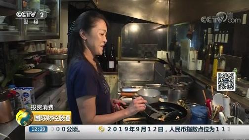 [国际财经报道]投资消费 煎炒烹炸加刺身!东京目黑秋刀鱼料理口味多