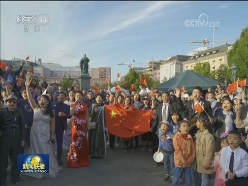 [视频]多国华人华侨迎接新中国国庆