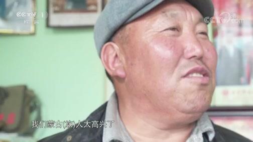 """[中华民族]现今世界唯一保存完整、规模最大的""""八卦城"""""""