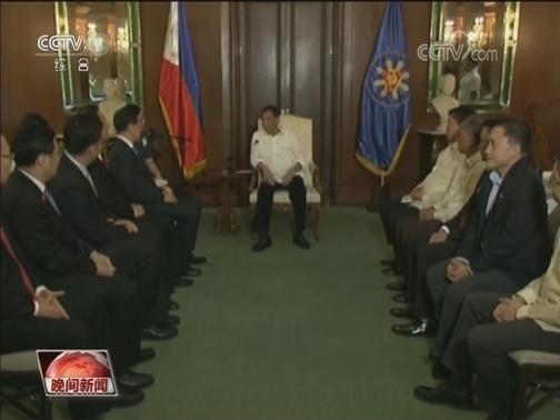 [视频]菲律宾总统会见陈敏尔