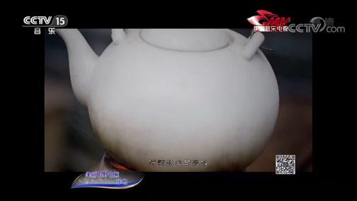 [中国音乐电视]歌曲《美丽的野芭蕉》 演唱:张也