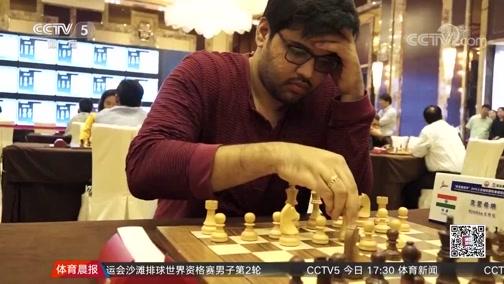 [棋牌]伊朗队夺得上合组织国家国象团体赛冠军