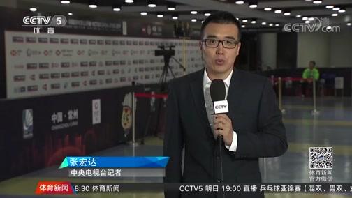 [羽毛球]王懿律、黄东萍组合晋级中国公开赛四强