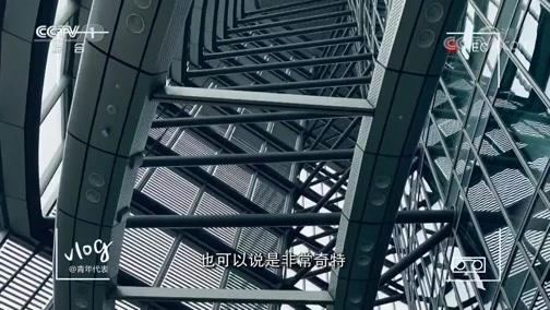 [开讲啦]青年提问龚剑:您最喜欢从哪个高度看上海?