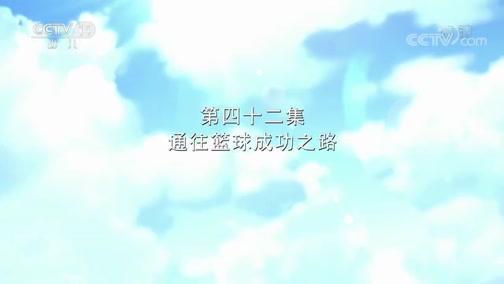 《银河剧场》 20190926 20:00