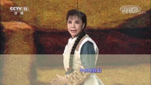 《梨园闯关我挂帅》 20190929