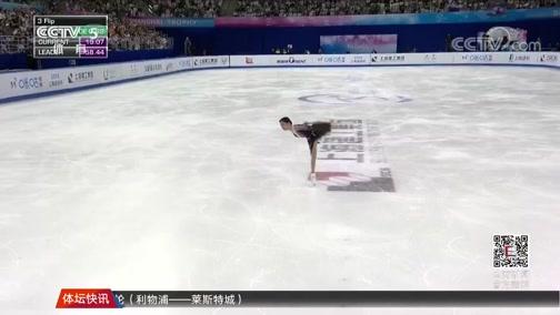 [花滑]上海超级杯 梅德韦杰娃摘得女单桂冠