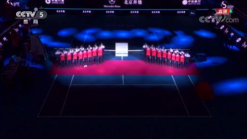 [中网]2019年中国网球公开赛 女单颁奖仪式