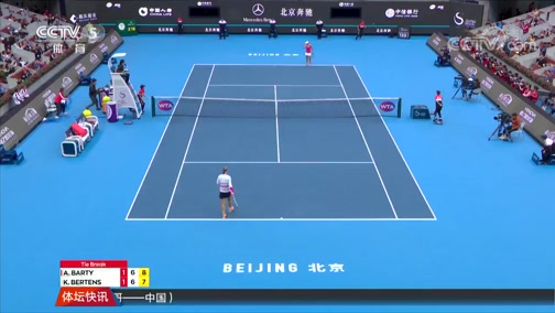 [中网]2019年中国网球公开赛交出满意答卷