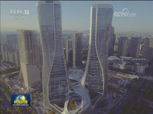 [视频]中央广播电视总台与浙江省深化全方位合作