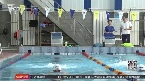 [游泳]海军游泳队教练叶瑾 泳池中坚守的军魂