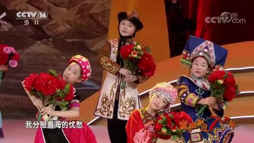 [音乐快递]《我和我的祖国》 演唱:刘和刚 十六