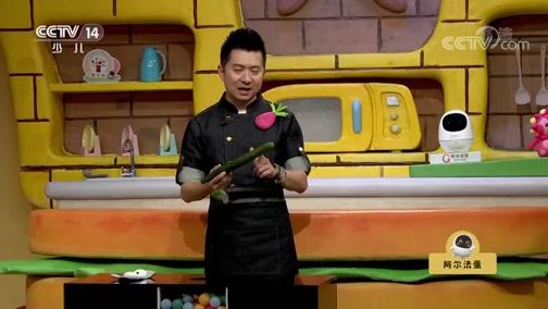 [智慧树]果果美食屋:彩色饭团
