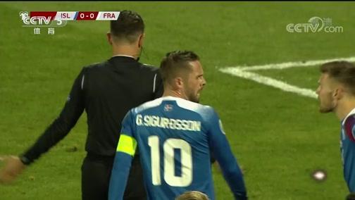 [天下足球]格子造点吉鲁破门 法国取得四连胜