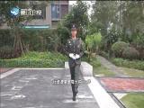 【美丽好厝边】刘华阳:亮相阅兵场 不负家人期待 2019.10.14 - 厦门卫视 00:04:56