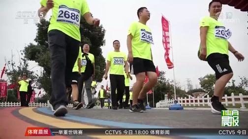 [综合]中国健步走大赛江苏扬中站成功举行