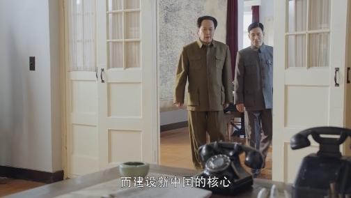 熱劇預告|上海順利解放 上海爆發金融危機 00:00:56