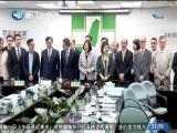 两岸新新闻 2019.10.15 - 厦门卫视 00:28:20