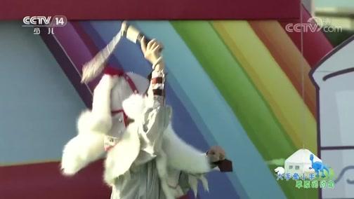 [大手牵小手]舞蹈《骑士》 表演:蒙古国扎门乌德少年宫