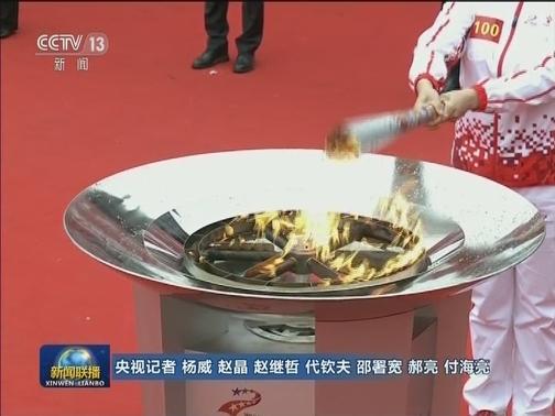 [视频]第七届世界军人运动会火炬传递活动在武汉举行
