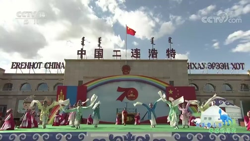 [大手牵小手]京剧舞蹈《小戏迷》 表演:二连浩特市幼儿园