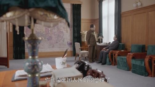 新政协会议开幕 00:00:28