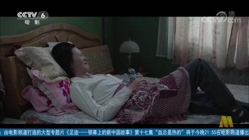 [中国电影报道]《地久天长》获2019亚太电影大奖六项提名