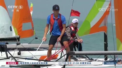 [帆船]2019年中国家庭帆船赛苏州站开赛